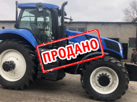 Трактор New Holland Т8.390 2013 года выпуска